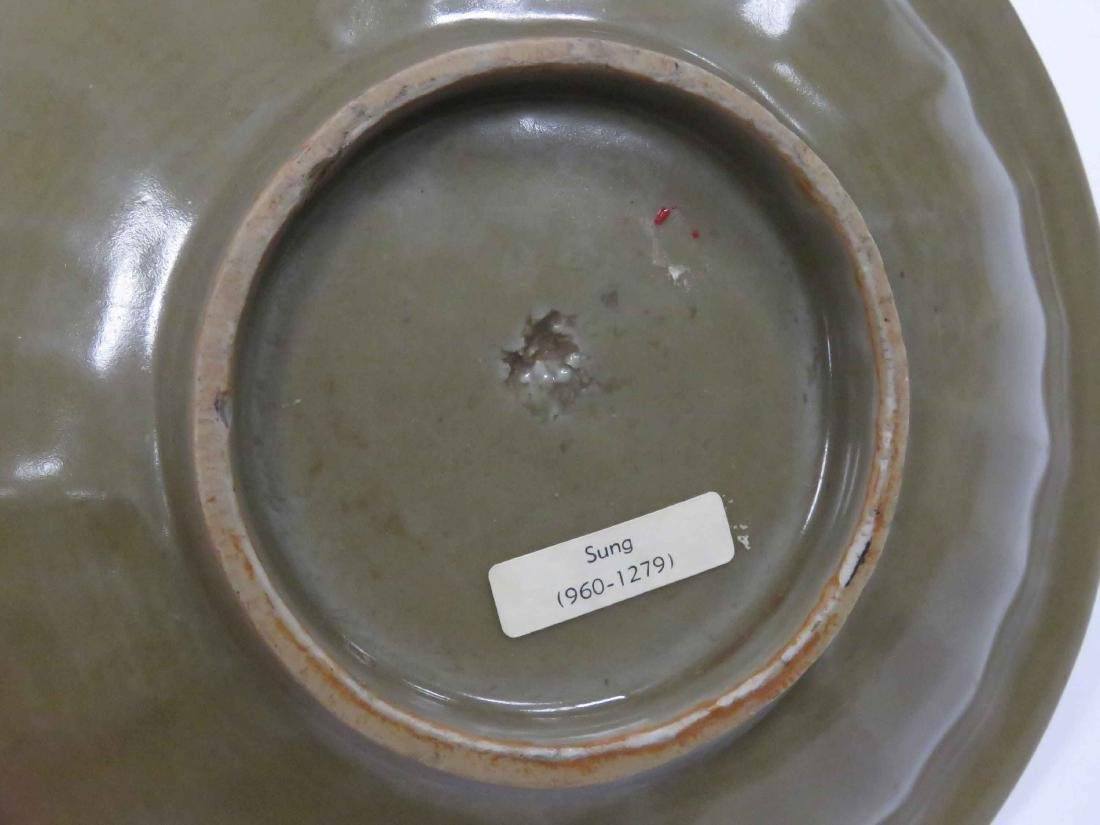 CHINESE LONG QUAN CELADON SHALLOW BOWLS WITH (2) FISH, - 4