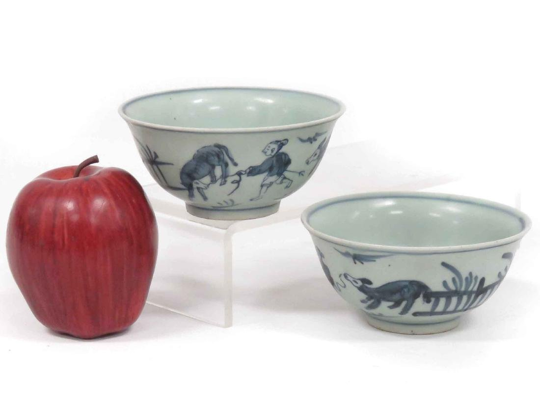 PAIR CHINESE DECORATED PORCELAIN BOWLS (POSSIBLY SEA