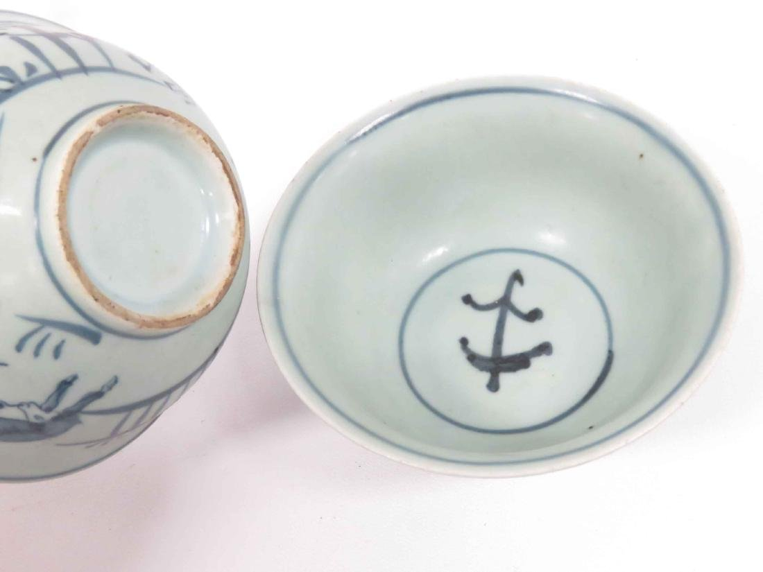 PAIR CHINESE DECORATED PORCELAIN BOWLS (POSSIBLY SEA - 2