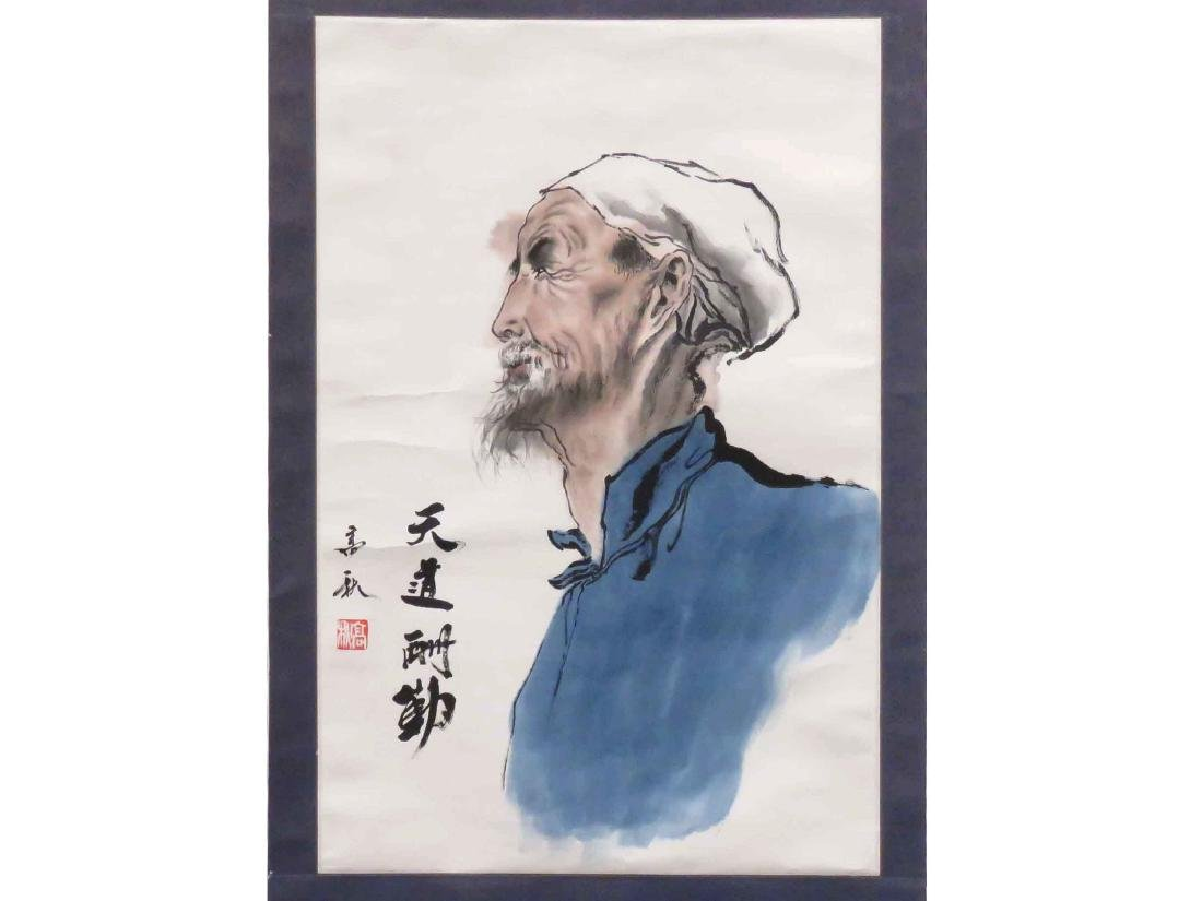 CHINESE WATERCOLOR SCROLL PAINTING OF BEARDED MAN,