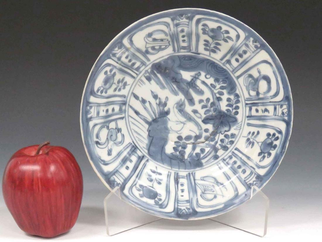 CHINESE KRAAK PORCELAIN SHIPWRECK PLATE WITH GEESE,