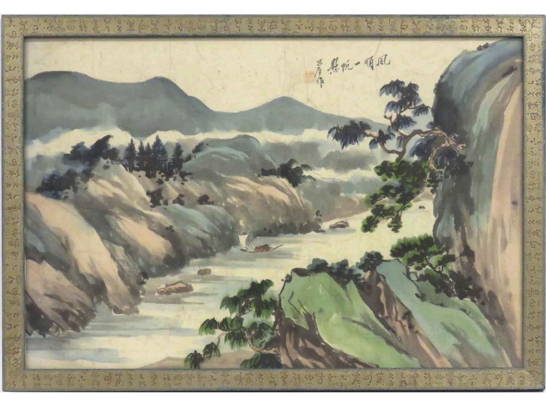 CHINESE SCHOOL (20TH CENTURY), WATERCOLOR BATIK ON