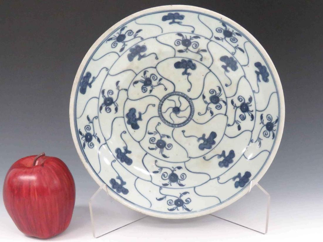 CHINESE DECORATED PORCELAIN LOW BOWL, CHING. HEIGHT 1