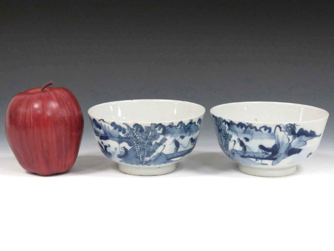 PAIR CHINESE DECORATED PORCELAIN TEA BOWLS, CHING.