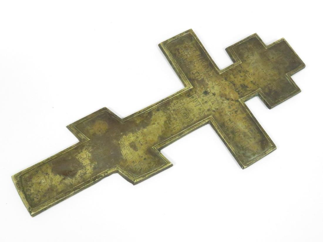 RUSSIAN BRONZE AND ENAMEL CROSS, 19TH CENTURY. HEIGHT - 2