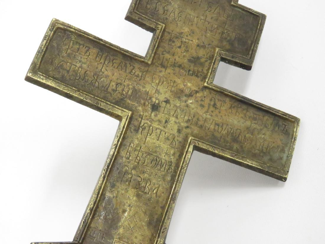 RUSSIAN BRONZE AND ENAMEL CROSS, 19TH CENTURY. HEIGHT - 3