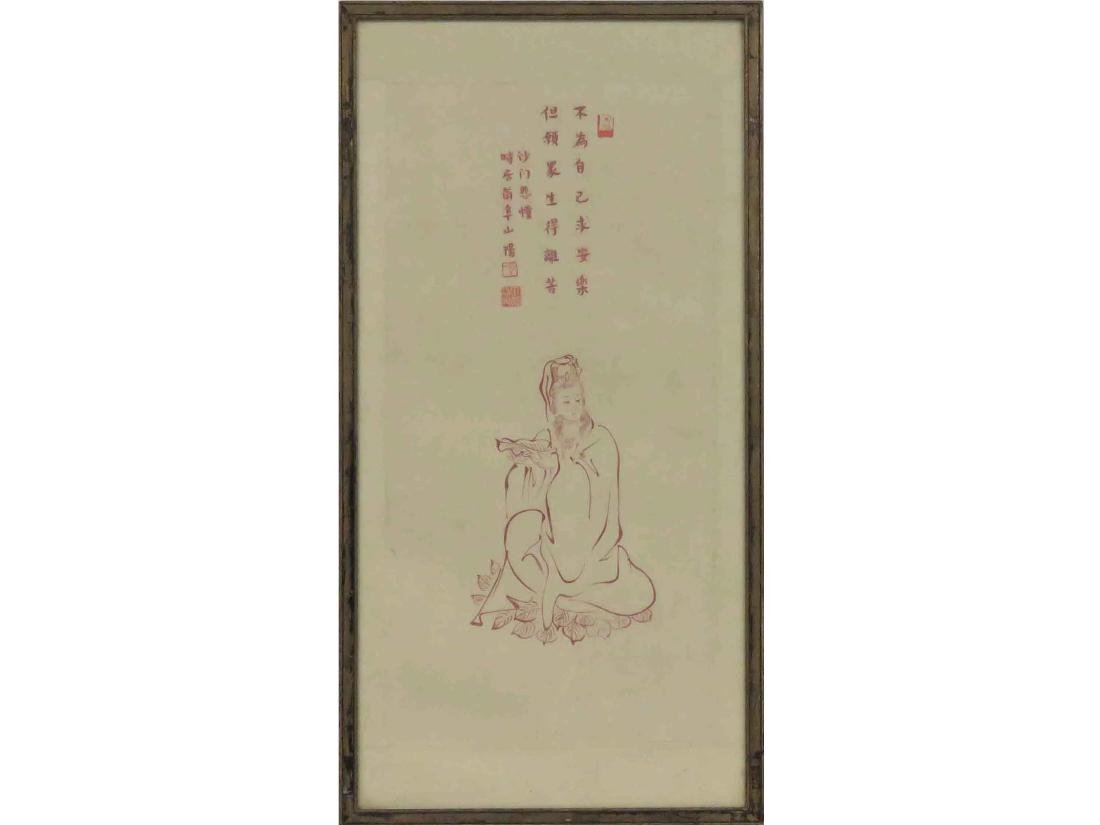 CHINESE SCROLL PAINTING, RED INK ON PAPER, KUAN YIN,