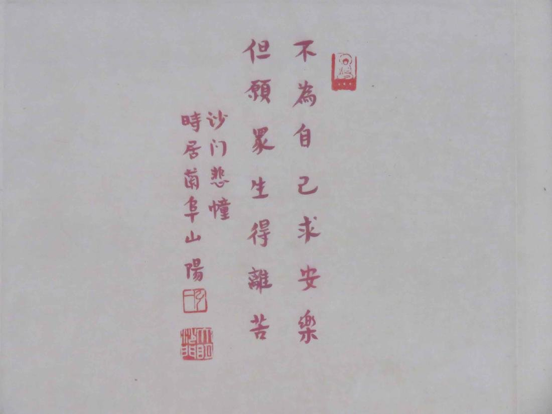 CHINESE SCROLL PAINTING, RED INK ON PAPER, KUAN YIN, - 3