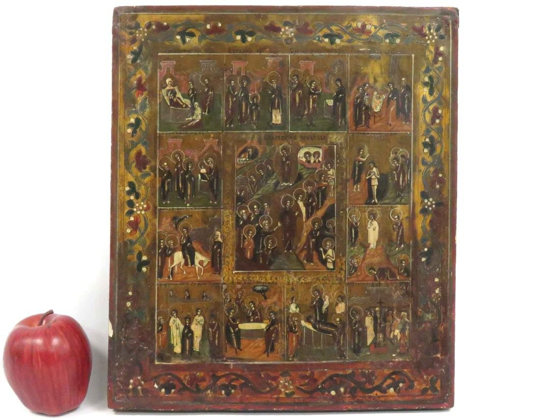 RUSSIAN ICON ON WOOD PANEL, FEAST DAYS, 19TH CENTURY.