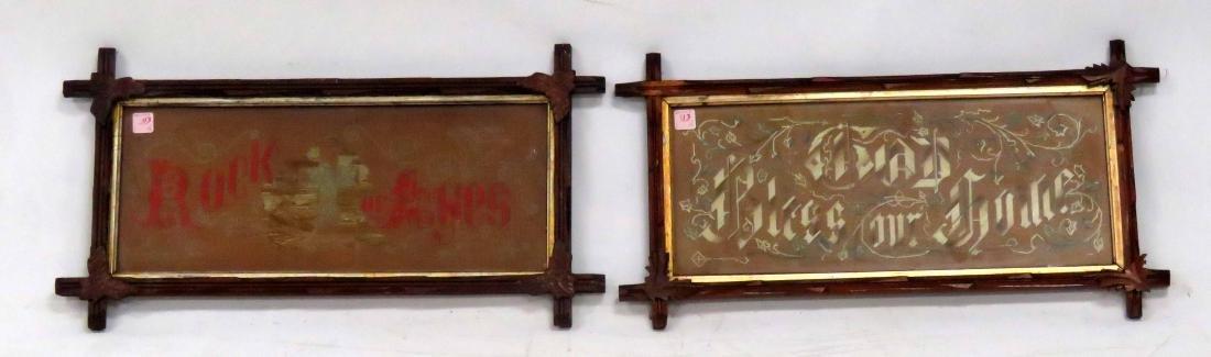 LOT (2) VICTORIAN WALNUT FRAMED CROSS STITCH PANELS,