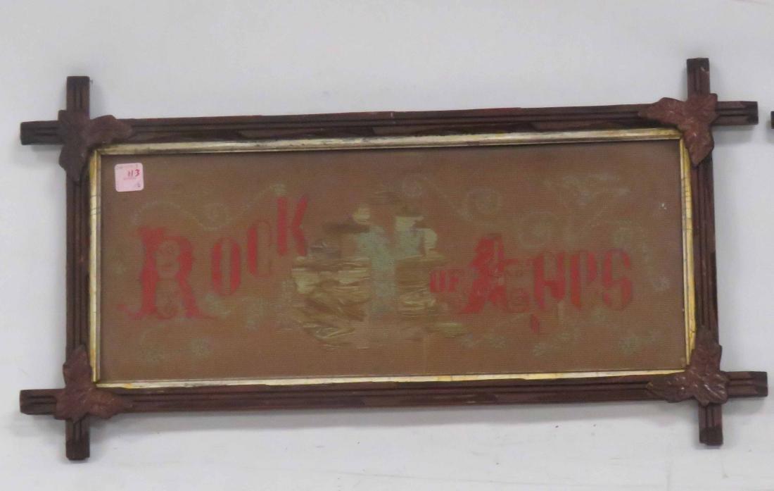 LOT (2) VICTORIAN WALNUT FRAMED CROSS STITCH PANELS, - 2