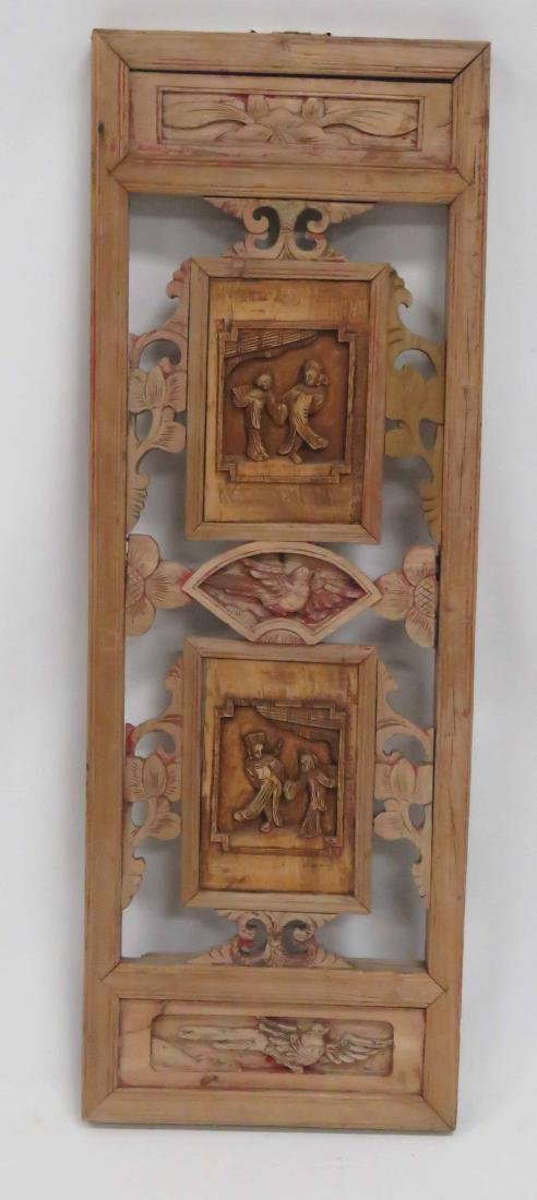 """CHINESE CARVED WOOD PANEL, 19TH CENTURY. HEIGHT 40"""";"""