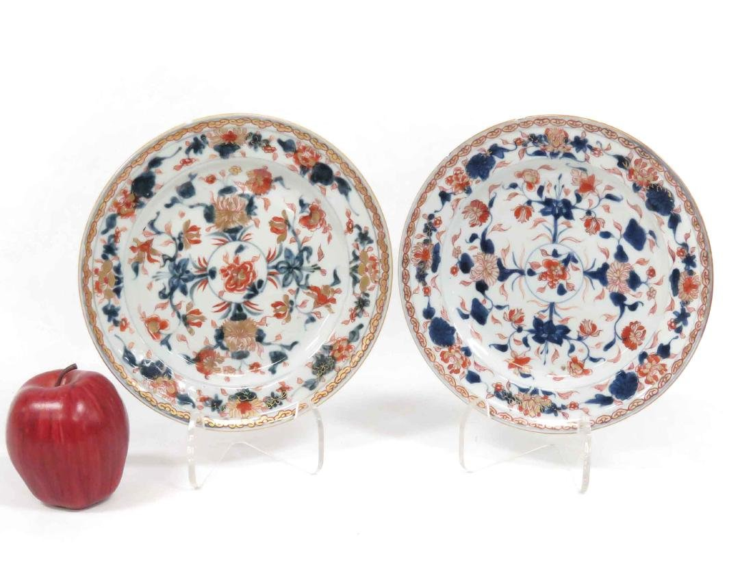 LOT (2) CHINESE EXPORT DECORATED PORCELAIN PLATES,