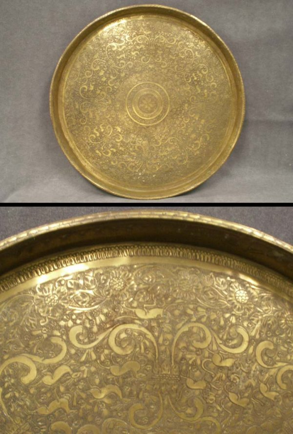 2005: PERSIAN ENGRAVED BRASS TRAY