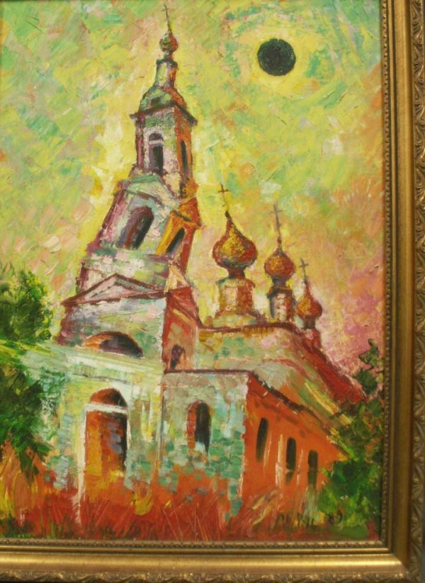 2012: PAINTING, CHURCH WITHOUT A BEAM, SIGN RUS