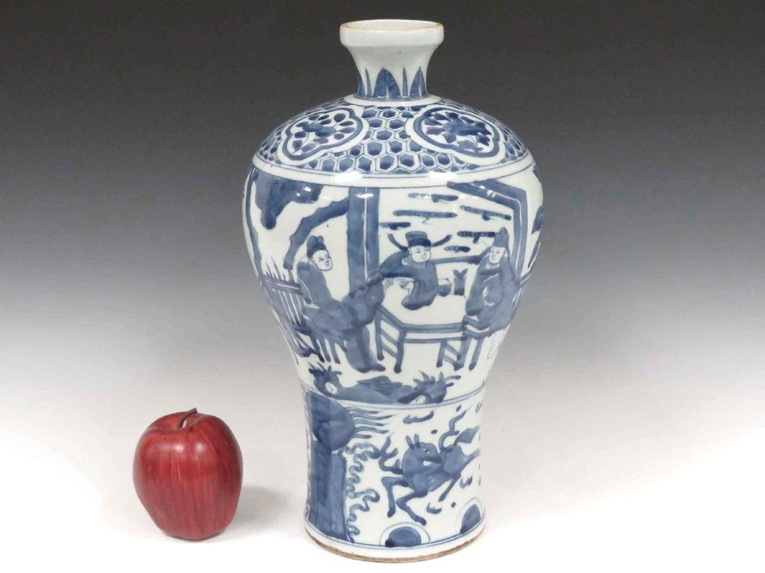 CHINESE DECORATED PORCELAIN MEI PING FORM VASE. HEIGHT
