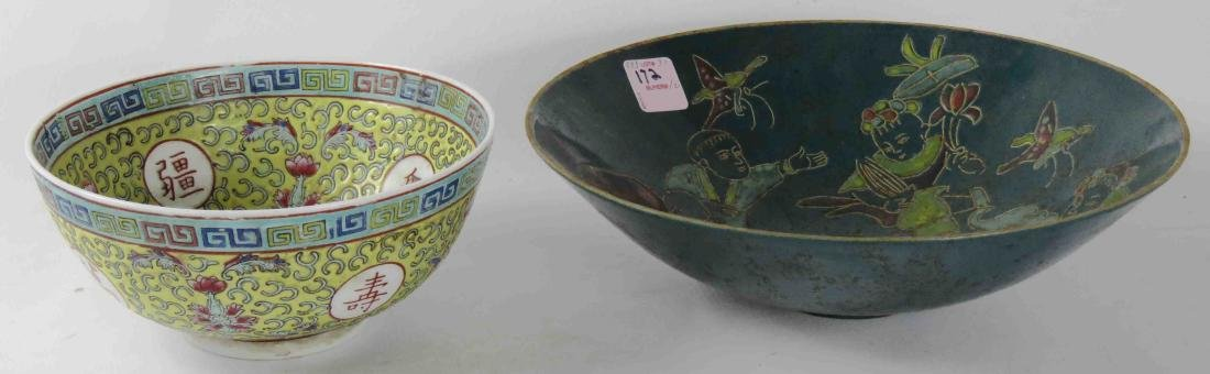 LOT (2) CHINESE DECORATED PORCELAIN BOWLS. DIAMETER 6