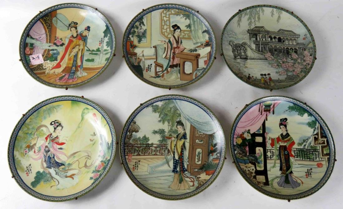 LOT (6) CHINESE DECORATED PORCELAIN PLATES. DIAMETER 8