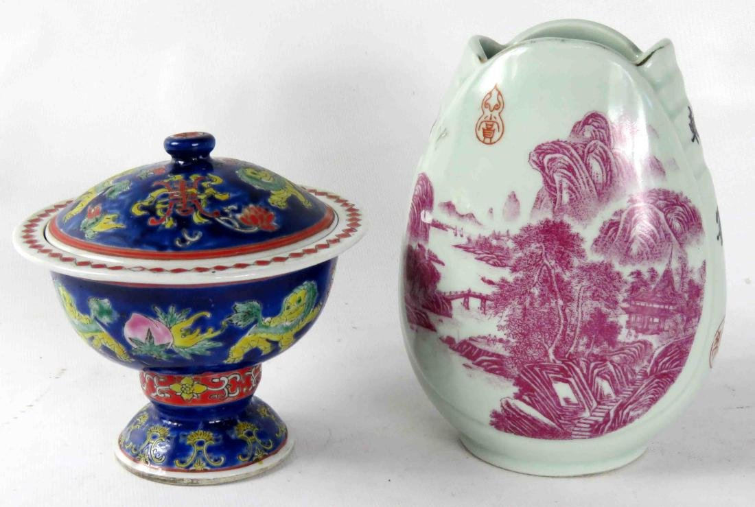LOT (2) CHINESE DECORATED PORCELAINS INCLUDING COVERED