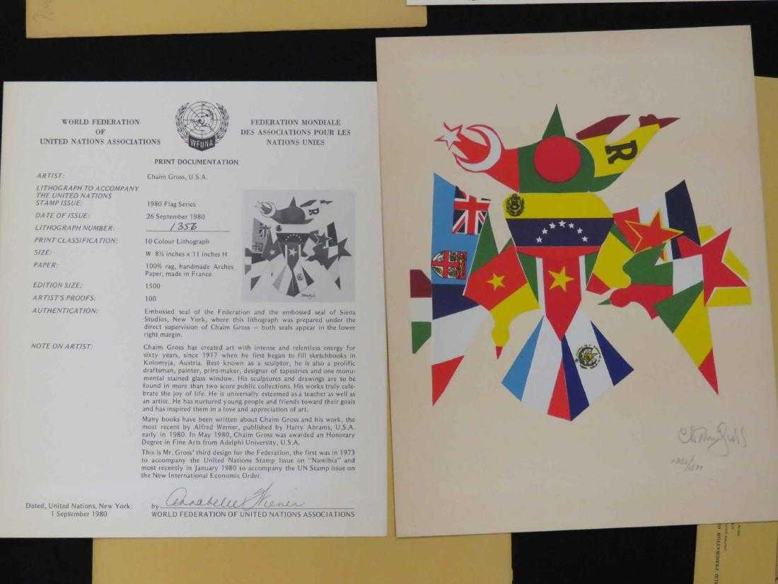 LOT (5) WORLD FEDERATION OF UNITED NATIONS PRINTS (ALL - 3