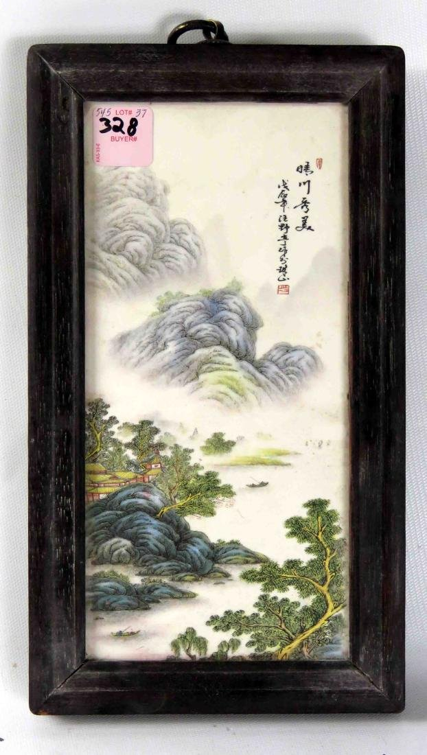 CHINESE DECORATED PORCELAIN PLAQUE. FRAMED 11 1/4 X 6