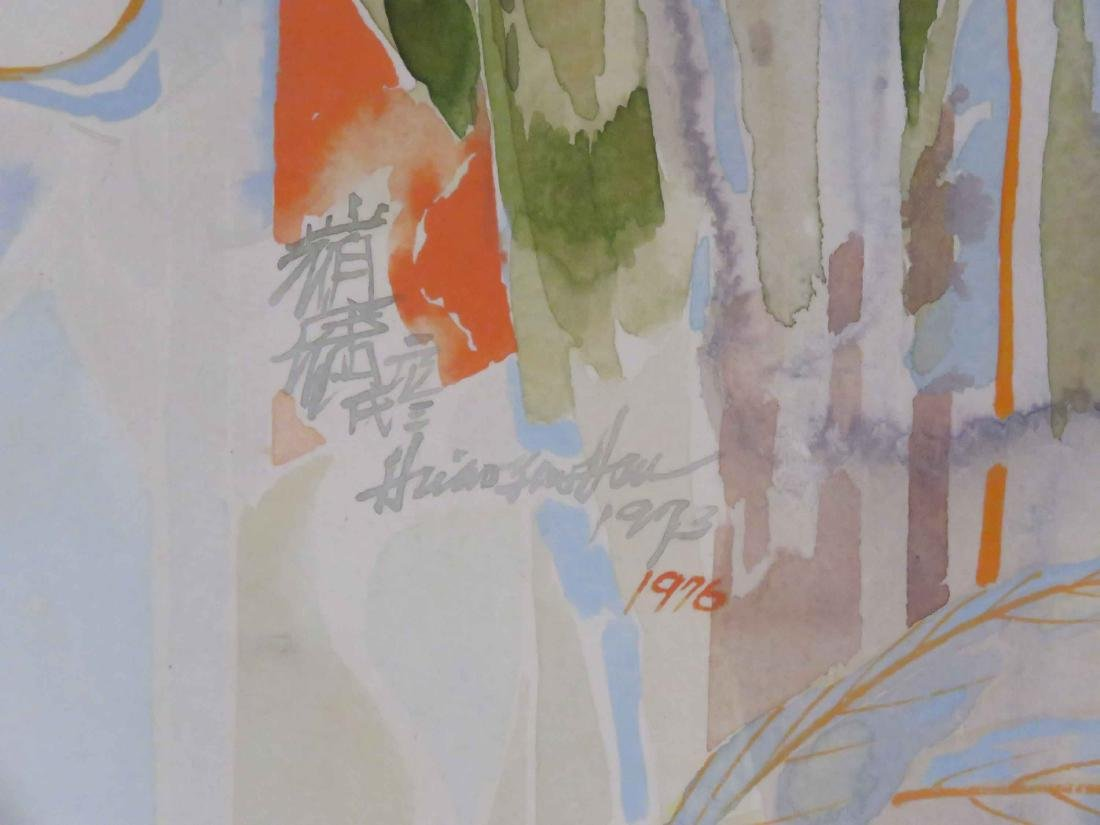 JAPANESE SCHOOL (20TH CENTURY) WATERCOLOR, FIGURE WITH - 3