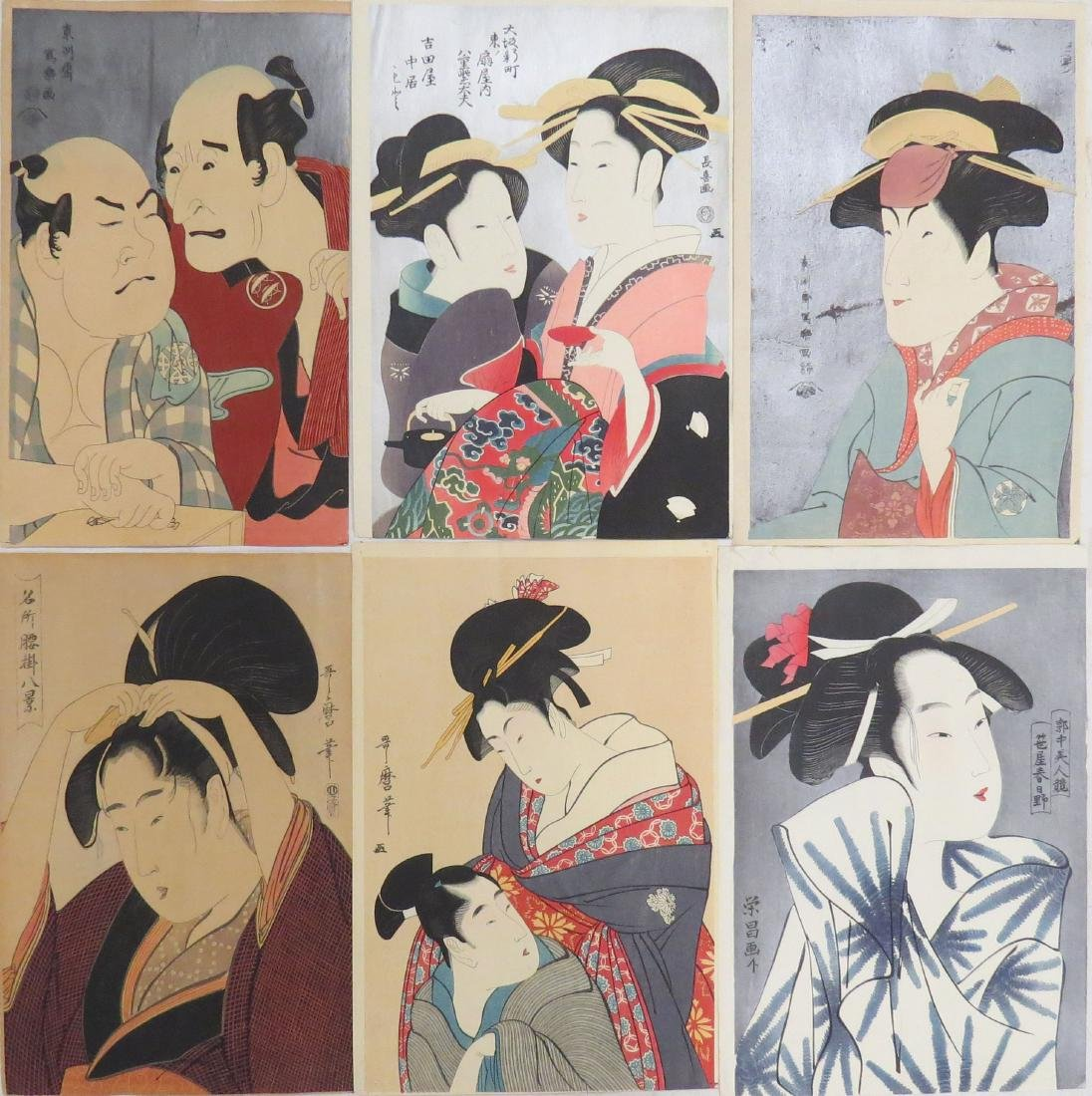 LOT (11) ASSORTED JAPANESE WOODBLOCK PRINTS INCLUDING - 2
