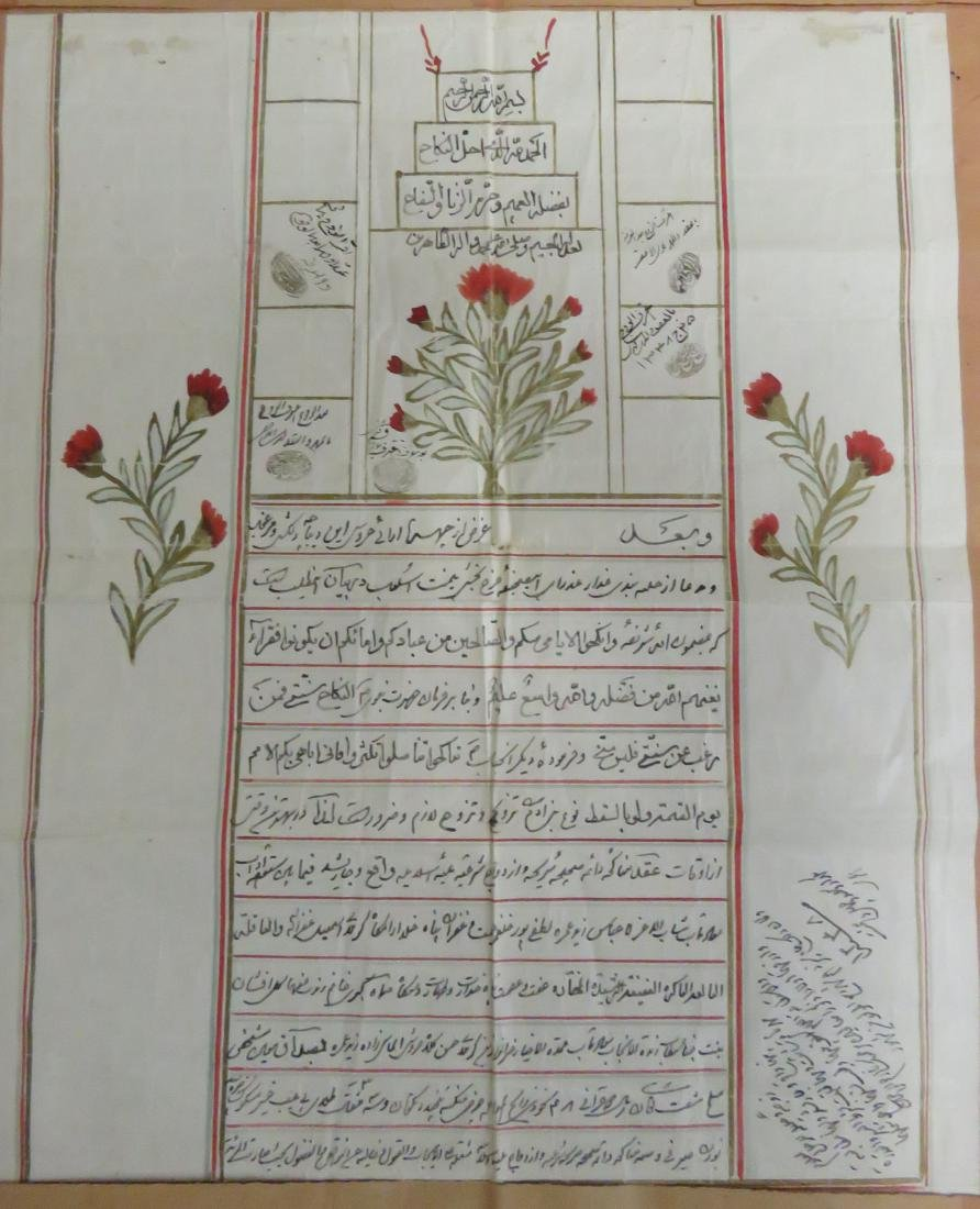LOT (2) CALLIGRAPHY PRAYERS INCLUDING ISLAMIC AND - 3