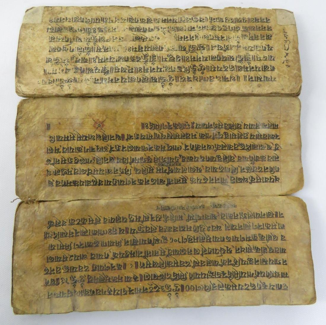 "TIBETAN BUDDHIST SUTRA, 19TH CENTURY. 3 1/2 X 11"""