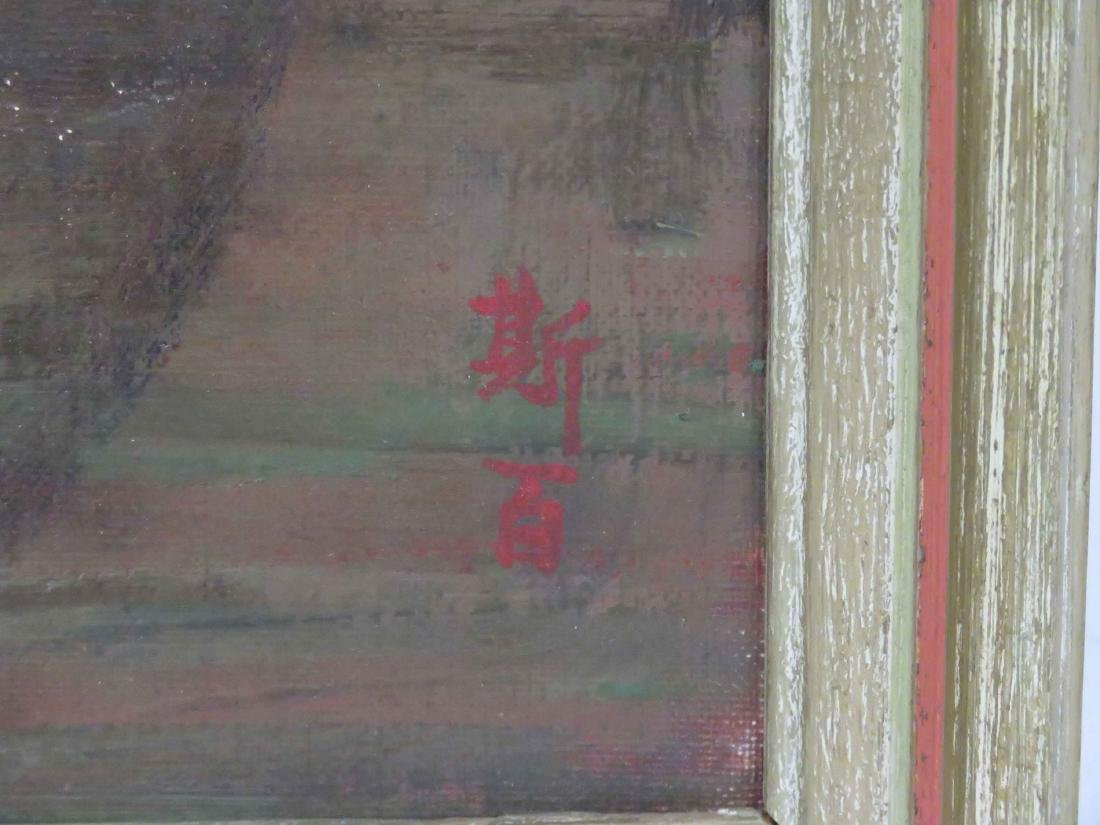 CHINESE SCHOOL (20TH CENTURY), OIL ON CANVAS BOARD, - 2