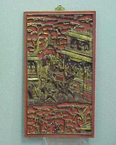 23: CHINESE PANEL, CHING/REPUBLIC