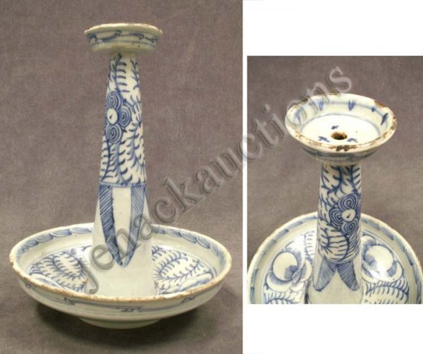 1021: CHINESE BLUE & WHITE DECORATED OIL LAMP