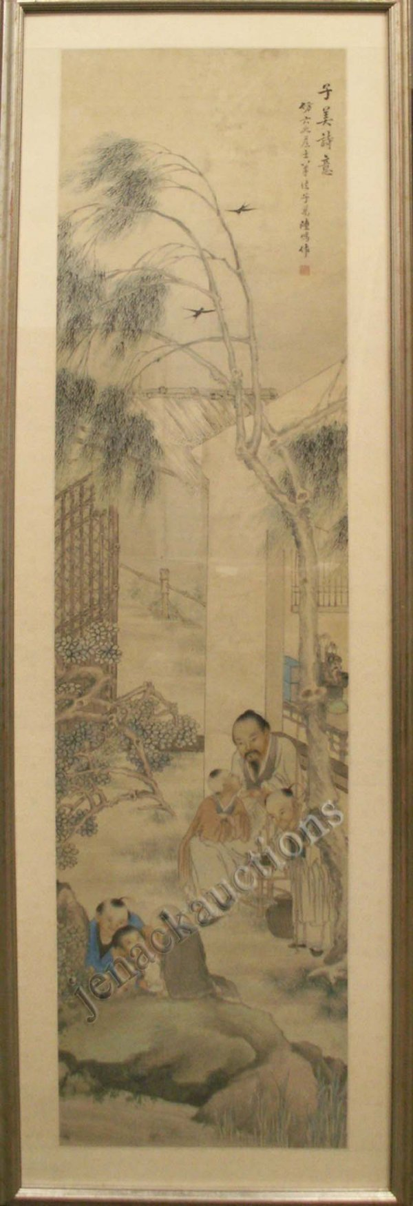1023: CHINESE SCROLL PAINTING ON PAPER, FIGURES