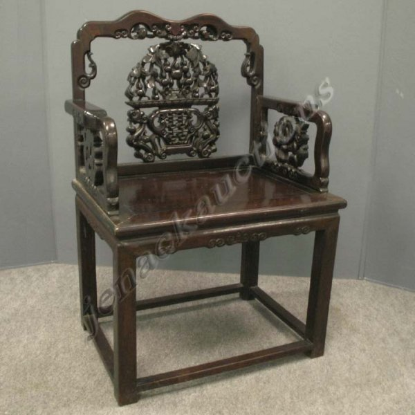 11: CHINESE CARVED MOUNTAIN ASH ARMCHAIR WITH CUSHION