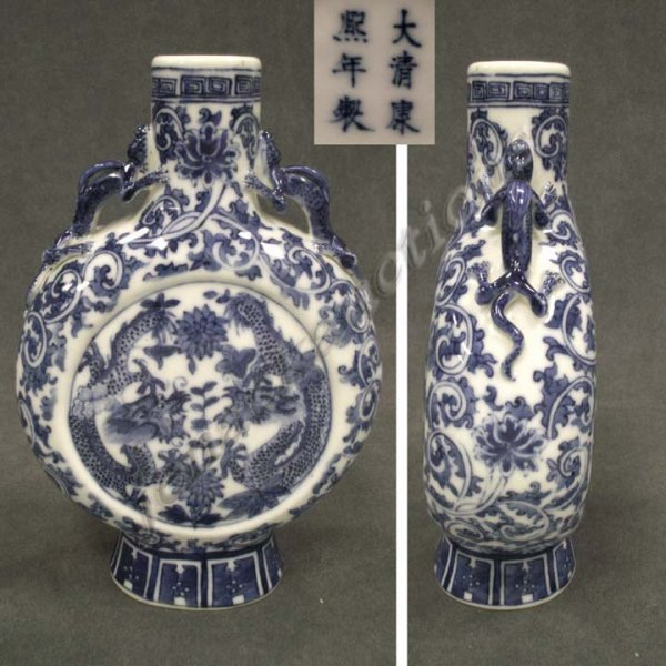 17: CHINESE BLUE AND WHITE PORCELAIN MOON FLASK