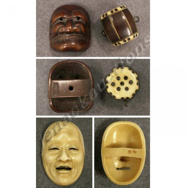 1004: LOT (3) ASSORTED JAPANESE NETSUKE