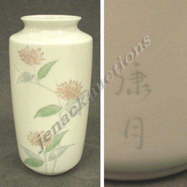 1006: JAPANESE STUDIO POTTERY VASE, SIGNED