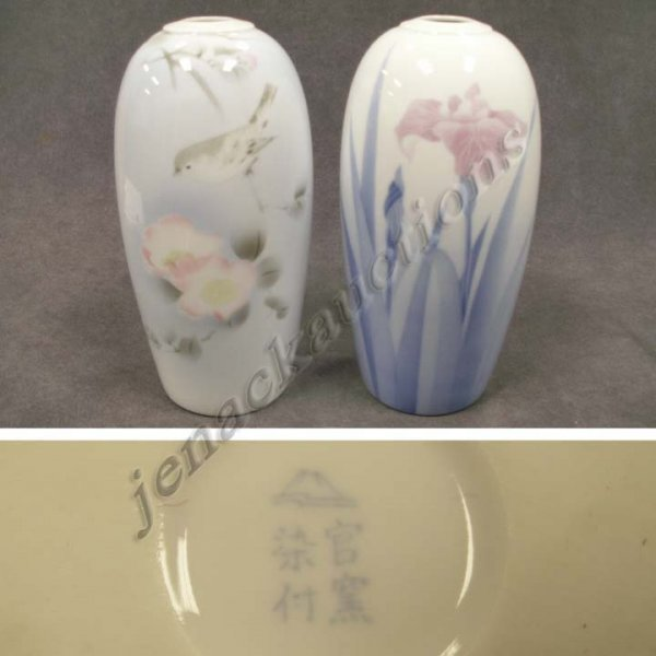1018: LOT (2) JAPANESE FUKAGAWA PORCELAIN STUDIO VASES
