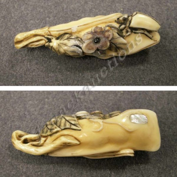 1020: JAPANESE CARVED ELEPHANT IVORY NETSUKE