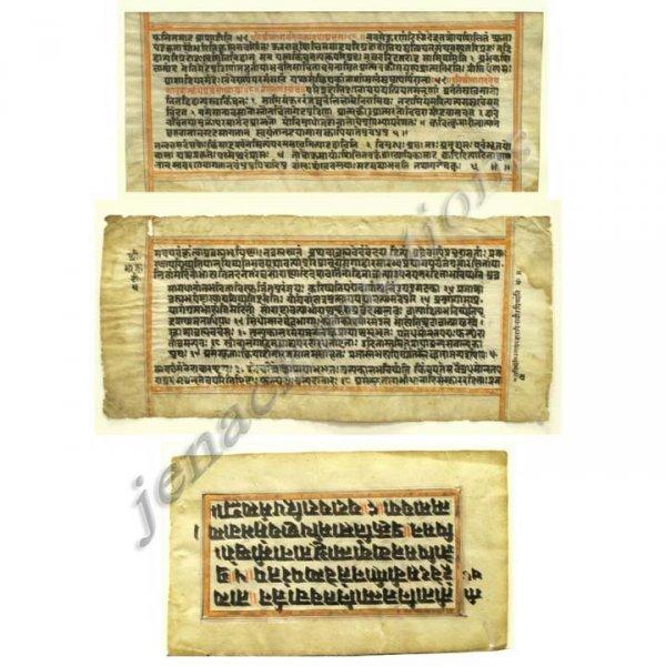 1: LOT (3) ASSORTED SANSKRIT MANUSCRIPT LEAVES