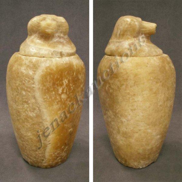"""18: ANCIENT EGYPTIAN ALABASTER """"FALSE"""" CANOPIC JAR"""