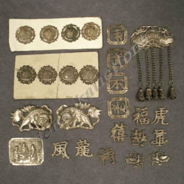 20: LOT ASSORTED CHINESE SILVER BANGERS, PLAQUES