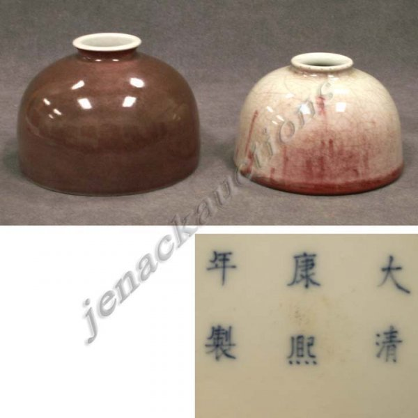1002: LOT (2) CHINESE PORCELAIN WATER COUPES