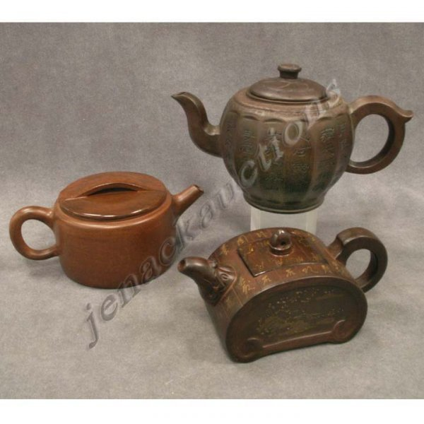 1014: LOT (3) CHINESE H-SING WARE TEAPOTS, REPUBLIC