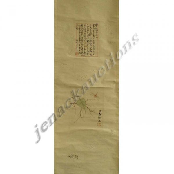 19: CHINESE WATERCOLOR ON PAPER SCROLL PAINTING