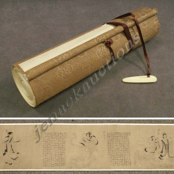 2: CHINESE INK ON SILK SCROLL PAINTING