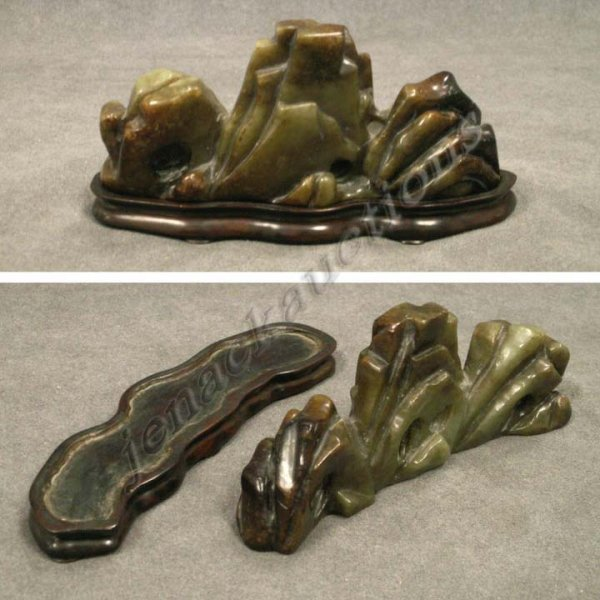 16: CHINESE CARVED JADE BRUSH REST