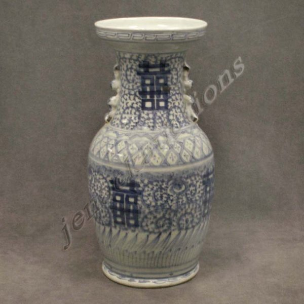 21: CHINESE BLUE AND WHITE PORCELAIN HAPPINESS VASE