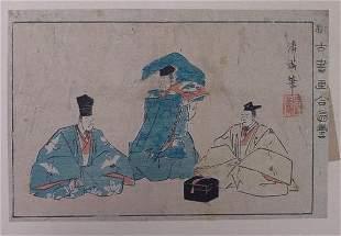 JAPANESE WOODBLOCK PRINT, THREE ACTORS