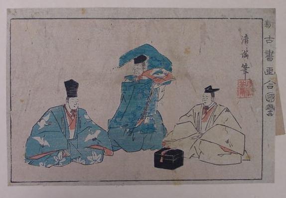 24: JAPANESE WOODBLOCK PRINT, THREE ACTORS